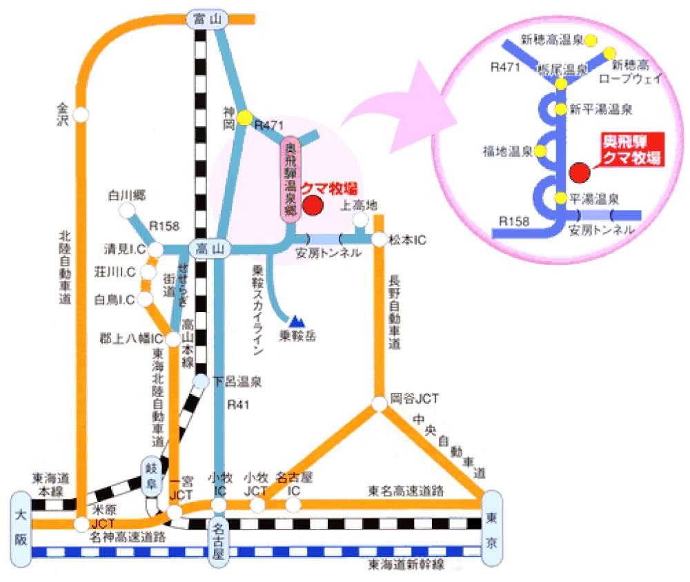 奥飛騨クマ牧場 周辺 路線図
